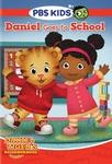 PBS KIDS DANIEL GOES TO SCHOOL